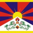 Bad news for Tibet